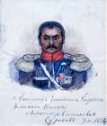 Атаман Енисейского казачьего конного полка А.С.Суриков.1890-е.