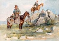 Два всадника. 1873.