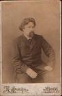 Василий Иванович Суриков.1890-е гг.